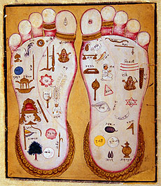 Depiction of Vishnu-pada (footprints of Vishnu) as an object of worship. Embellished with auspicious symbols associated with Vishnu, such as the throne, conch, flag and fish.Jaipur, Rajasthan, mid-19th centuryThe National Museum, New Delhi 82.410